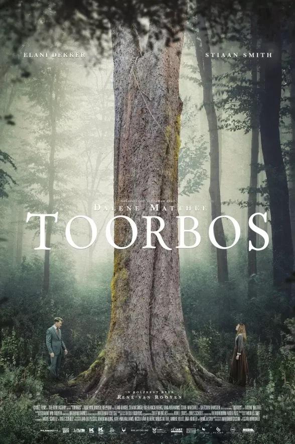 Toorbos film